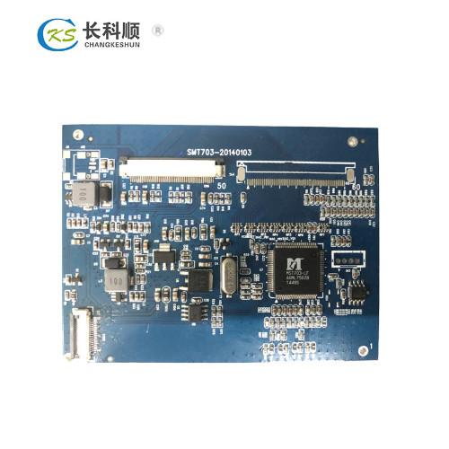 深圳PCBA代工厂