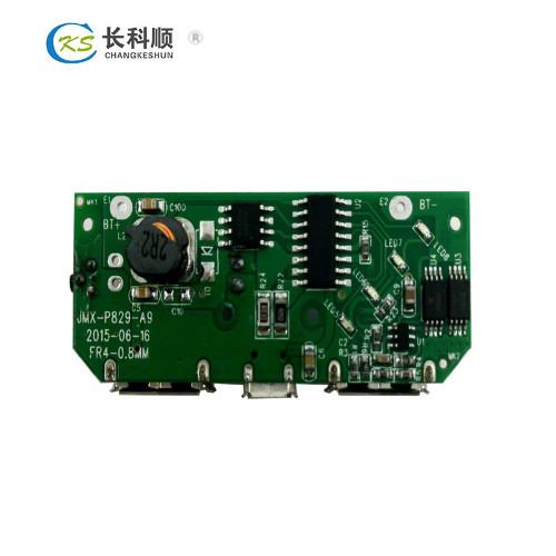 安防摄像头PCBA加工
