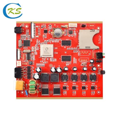 工控主板PCBA代工代料