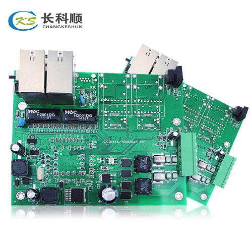 智能电子PCBA代工代料