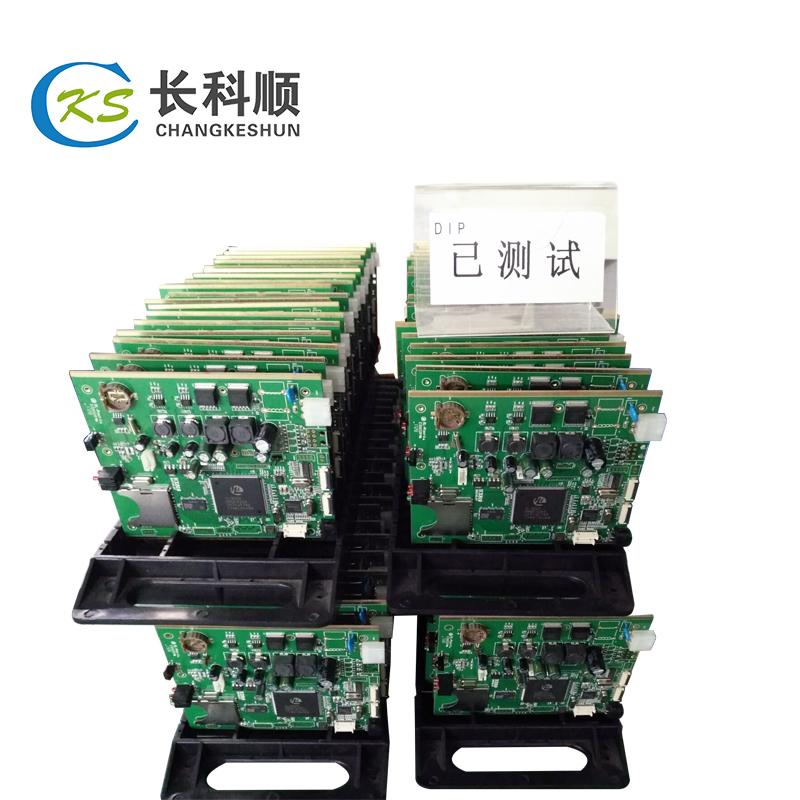 深圳PCBA加工