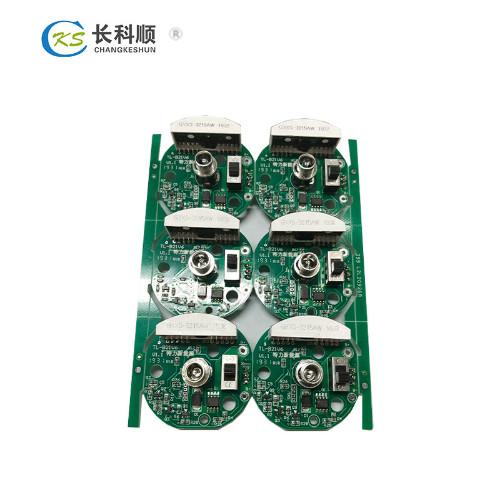 消费电子产品PCBA代工代料