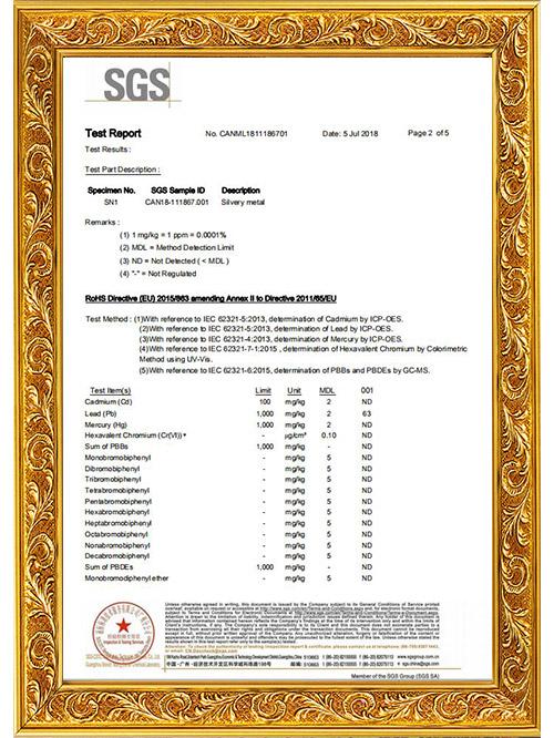 SGS插片认证证书