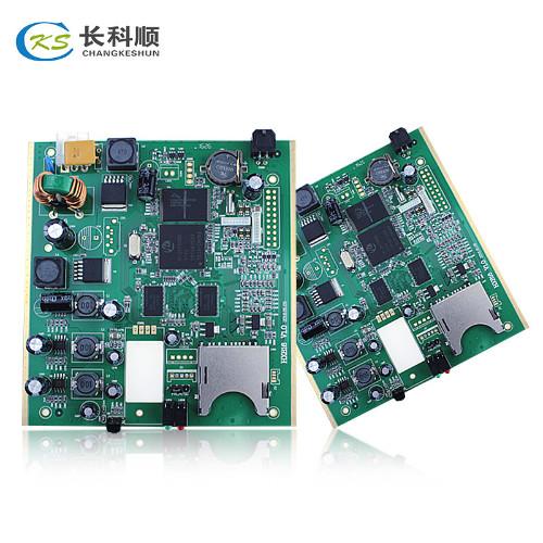控制器主板PCBA代工代料的案例-深圳长科顺